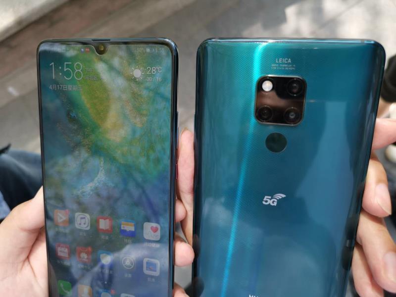 Huawei Mate 20X 5G